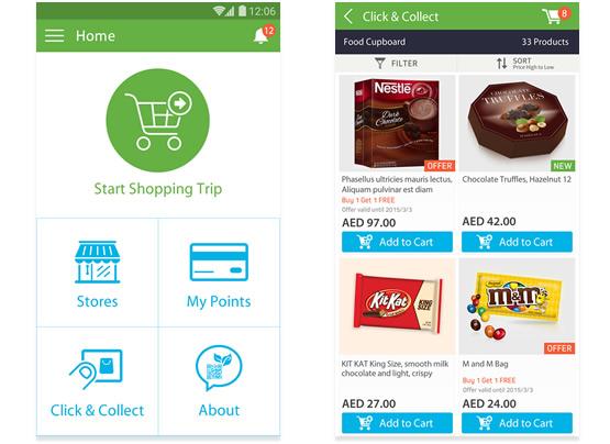 ncc_shopping_app_large