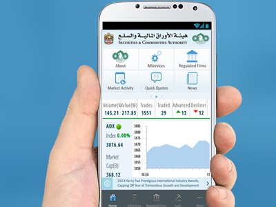 Securities and Commodities Authority, SCA Mobile App. Securities and Commodities Authority Mobile App, www.sca.gov.ae